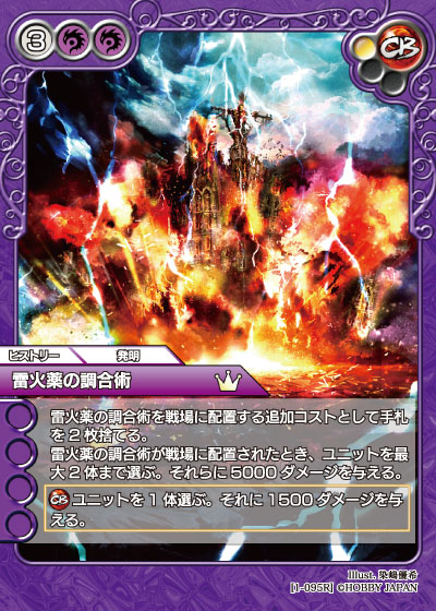 card_L_1_095.jpg