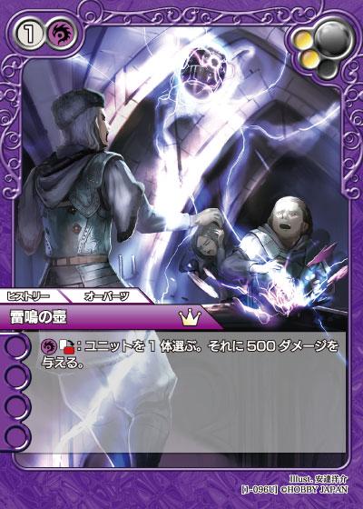 card_L_1_096.jpg