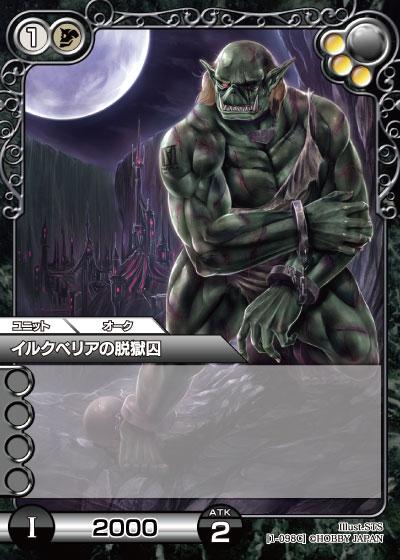 card_L_1_098.jpg