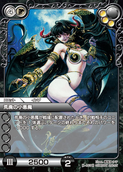 card_L_1_103.jpg