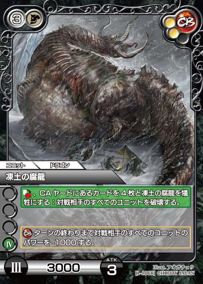 card_L_1_106.jpg