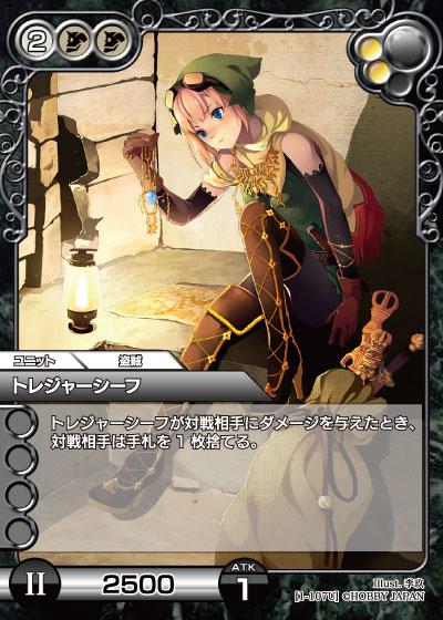 card_L_1_107.jpg