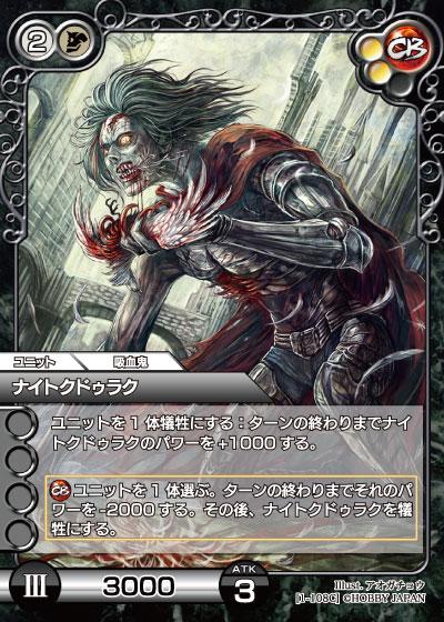 card_L_1_108.jpg