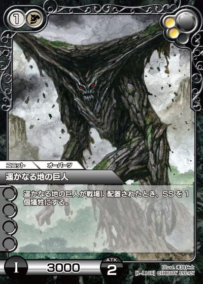 card_L_1_110.jpg
