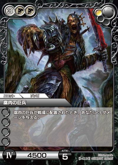 card_L_1_111.jpg