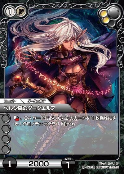 card_L_1_112.jpg