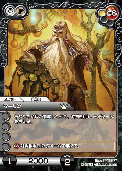 card_L_1_113.jpg
