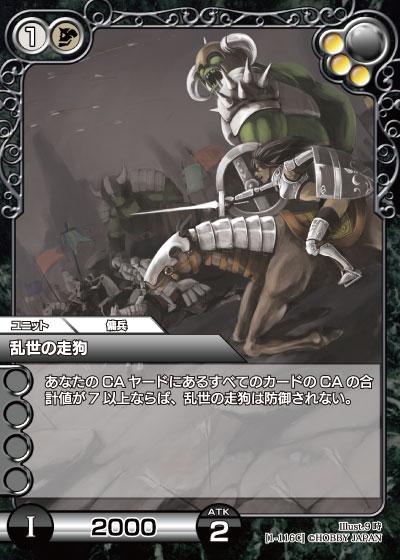card_L_1_116.jpg
