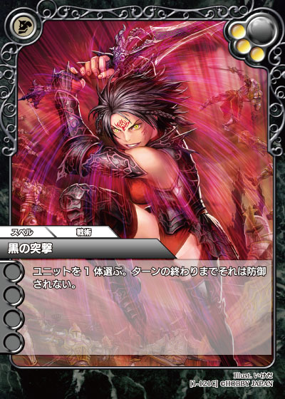 card_L_1_121.jpg