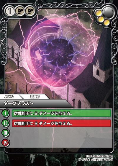card_L_1_123.jpg