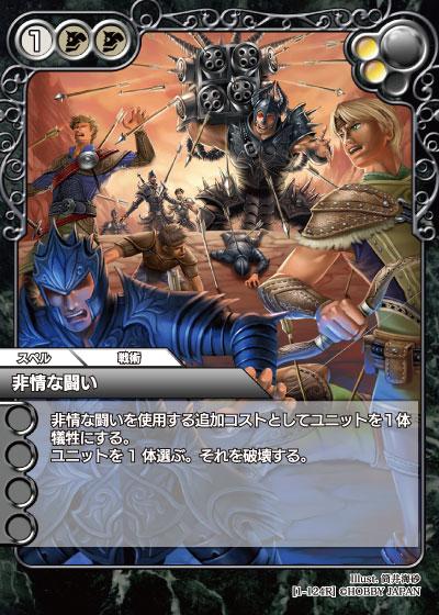 card_L_1_124.jpg