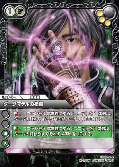 card_L_1_127.jpg