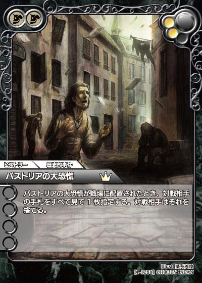 card_L_1_128.jpg