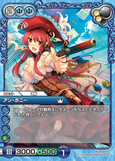 card_L_1_131.jpg