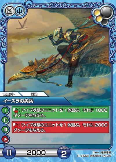 card_L_1_133.jpg