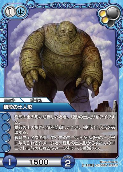 card_L_1_135.jpg