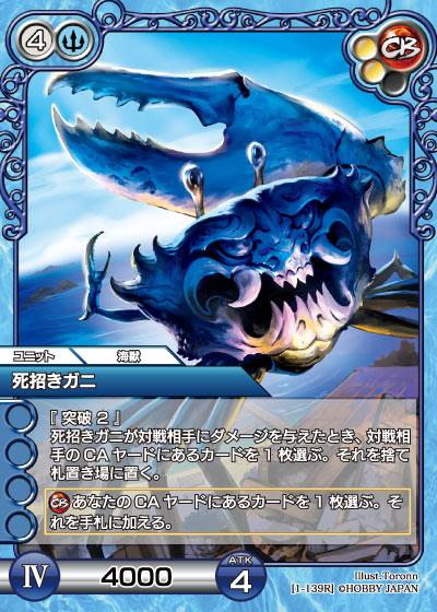 card_L_1_139.jpg