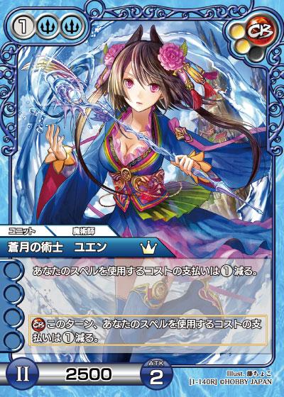 card_L_1_140.jpg