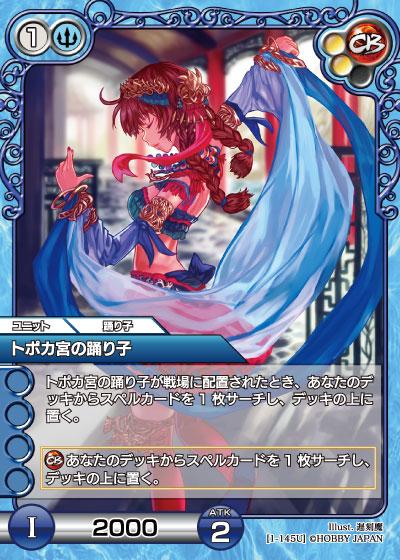 card_L_1_145.jpg