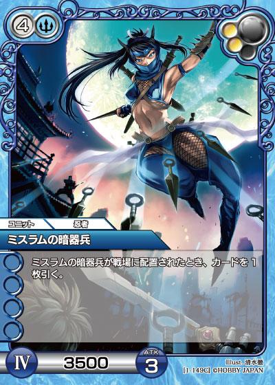 card_L_1_149.jpg