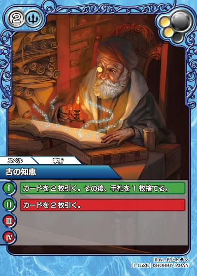 card_L_1_152.jpg