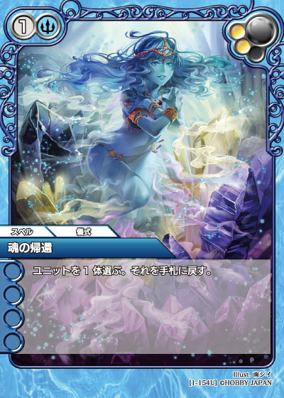 card_L_1_154.jpg
