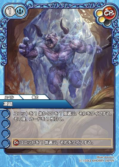card_L_1_155.jpg