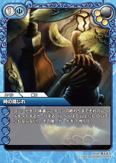 card_L_1_156.jpg