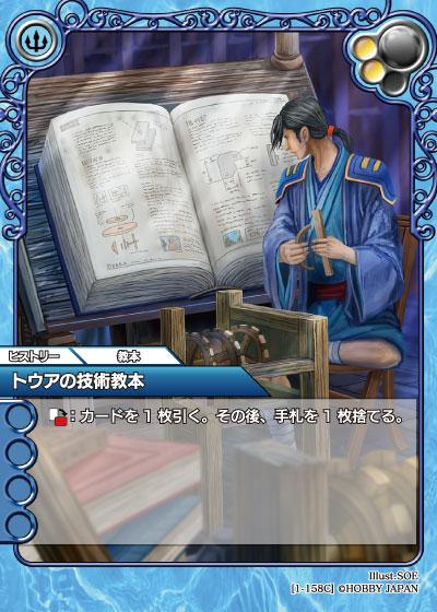 card_L_1_158.jpg
