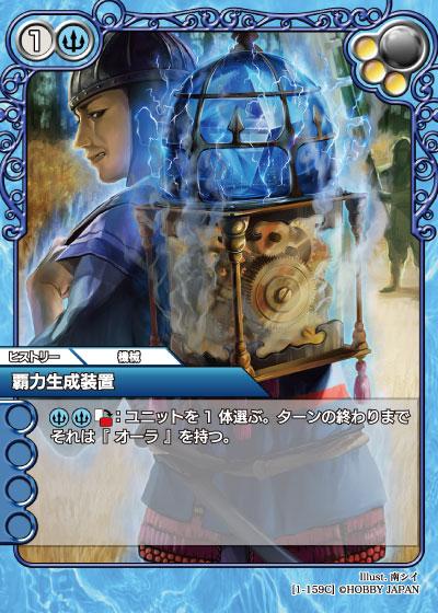 card_L_1_159.jpg
