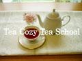 紅茶教室 Tea Cozy