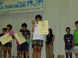 珠洲表彰式