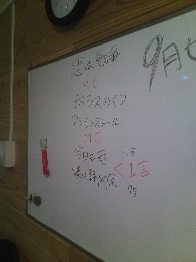20130804.jpg