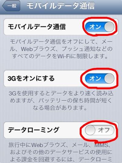 fc2blog_20130515090751d9b.jpg