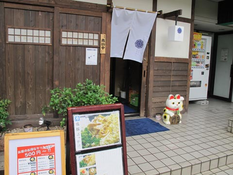 IMG89a (9)