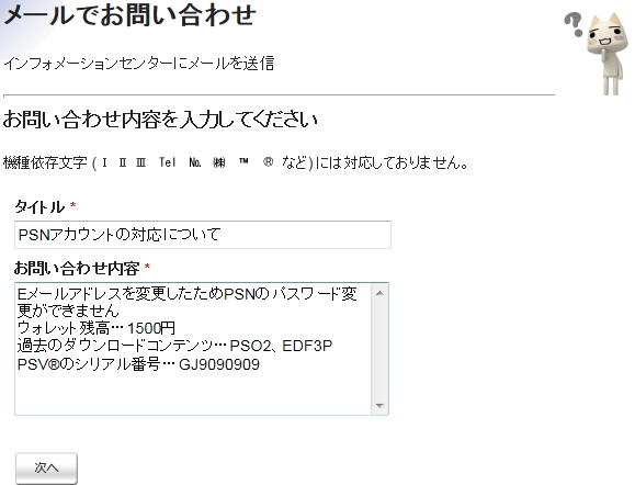 Baidu IME_2013-11-25_10-54-59