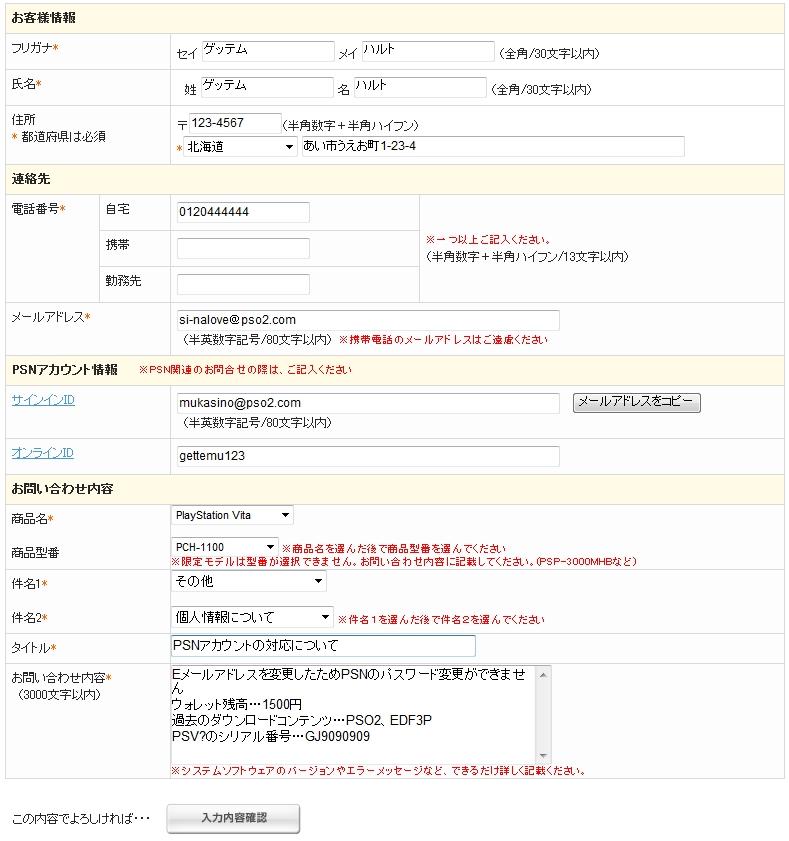 Baidu IME_2013-11-25_11-14-15