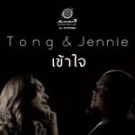 Tong-Jennie--150x150.jpg
