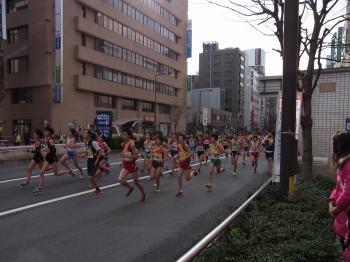八王子駅伝