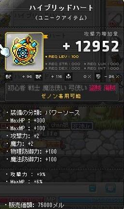 Maple130920_235841.jpg