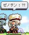 Maple131004_000010.jpg