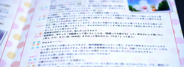 124_20131022234618fdf.jpg