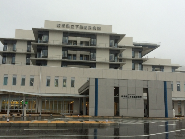 141125-下呂温泉病院
