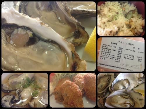的矢牡蠣3