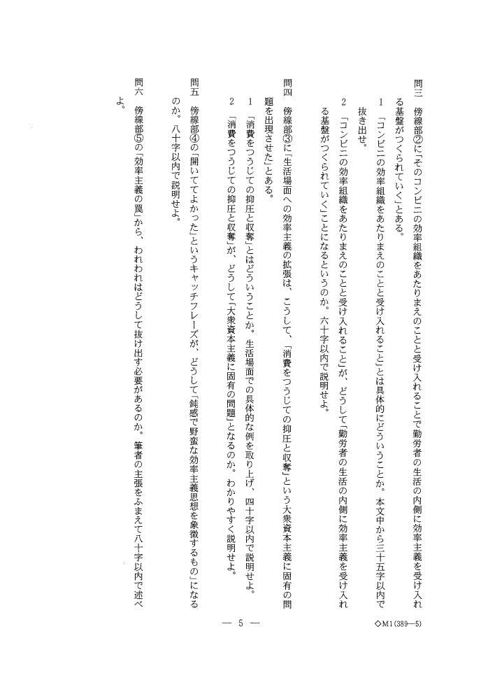 hiroshima4.jpg
