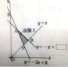 math1026.jpg