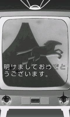 uma.jpg