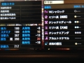MH4G 片手剣