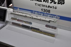 s-_DSC5247.jpg
