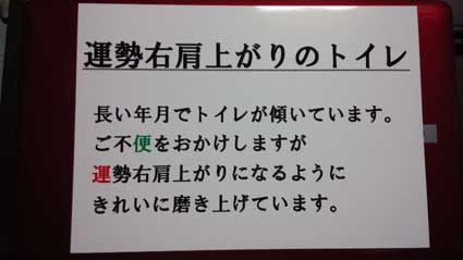 takeuchi20130605b.jpg